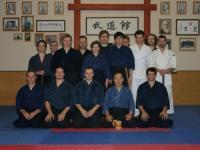 Катори. Фотография участников семинара, сентябрь 2004.