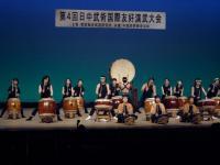 Концерт японских барабанщиков.