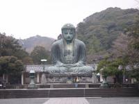 Большой Будда...