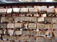 Таблички с пожеланиями в синтоистком храме.