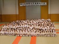 Перед семинаром по Айкидо. Киото, Япония.