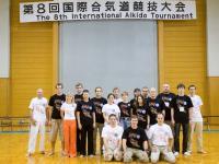 Российская команда на ЧМ2009 по айкидо, Киото, Япония.