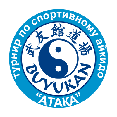 medium_ataka-logo-2017.png